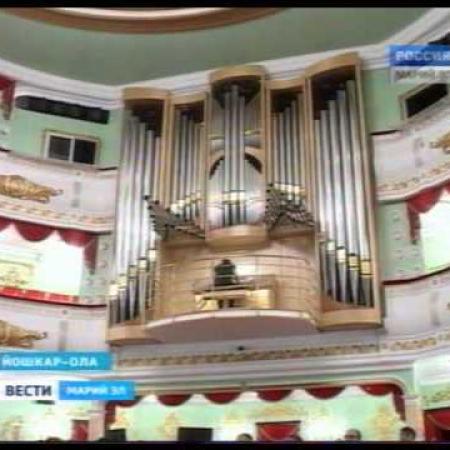 Вести Марий Эл 18 11 2014